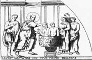 cuve baptismaleAr_C1_small.jpg
